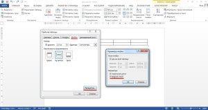 Настраиваем автоматическое вписывание текста в ячейку таблицы Ворд