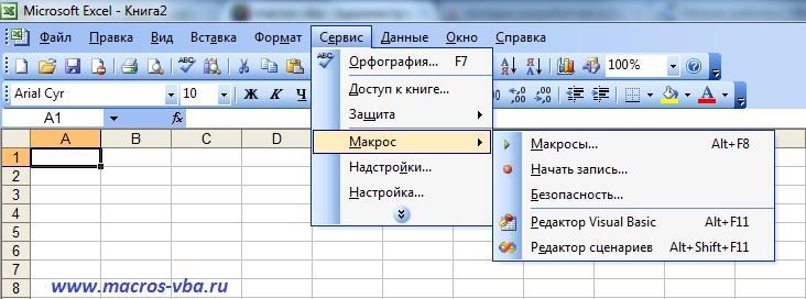 Vkladka_razrabotchik-0