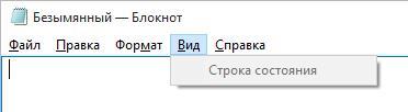 Как быстро определить длину строки средствами Windows
