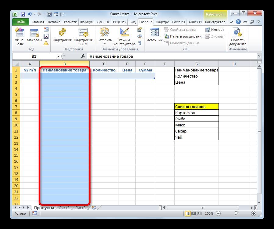 Второй столбец таблицы в Microsoft Excel