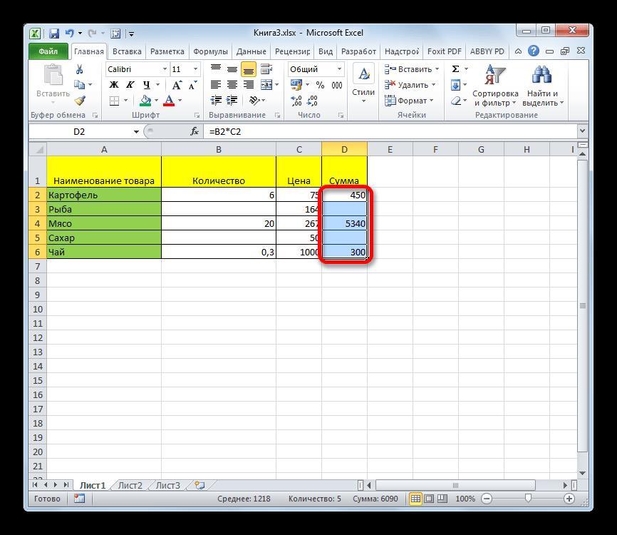 Нулевые значения пустые в Microsoft Excel