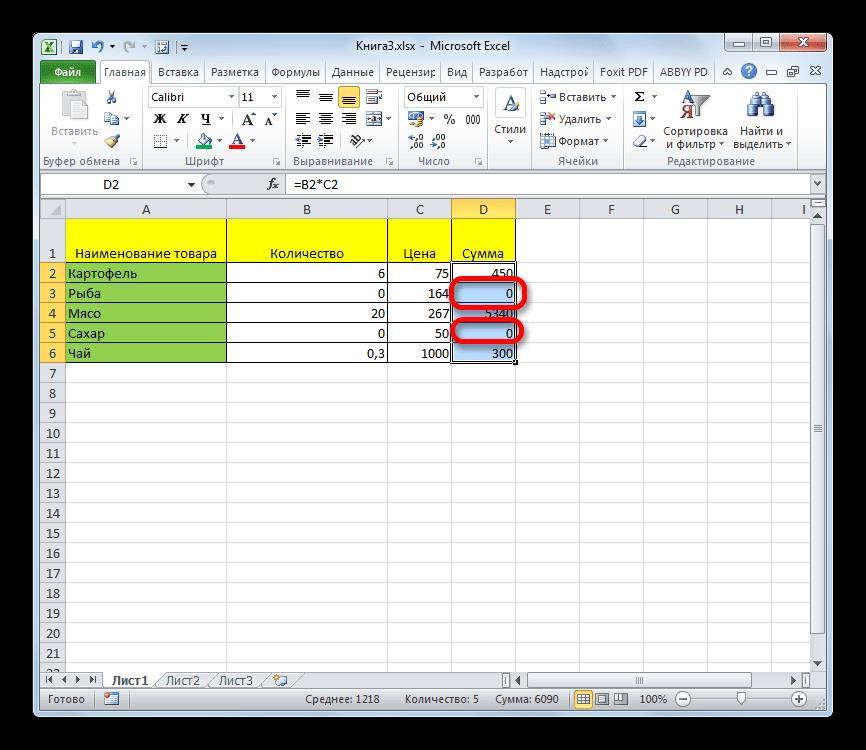 Ячейки содержат нулевые значения в Microsoft Excel
