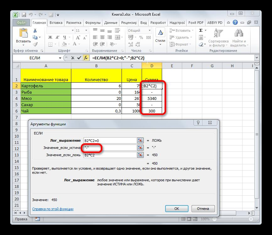 Прочерк в Microsoft Excel