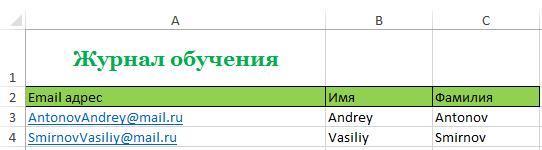 Цвет заливки в Excel