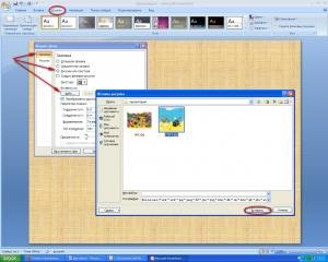 Как сделать фон PowerPoint картинка №1