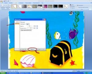 Как сделать фон PowerPoint картинка №2