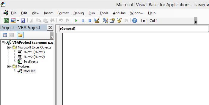 Удаление пустых строк в Excel