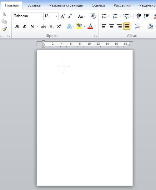 Как повернуть и наклонить текст в Word