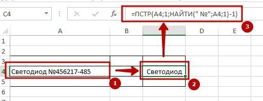 Function FIND 5 Функция НАЙТИ в Excel