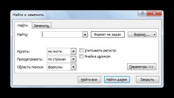 Параметры поиска по умолчанию в Microsoft Excel