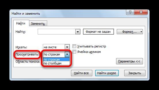 Содержимое поиска в Microsoft Excel