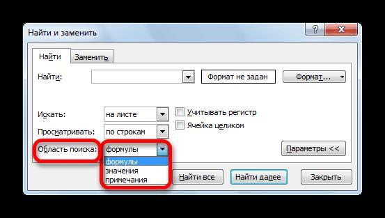 Область поиска в программе Microsoft Excel