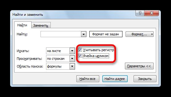 Настройки поиска в Microsoft Excel