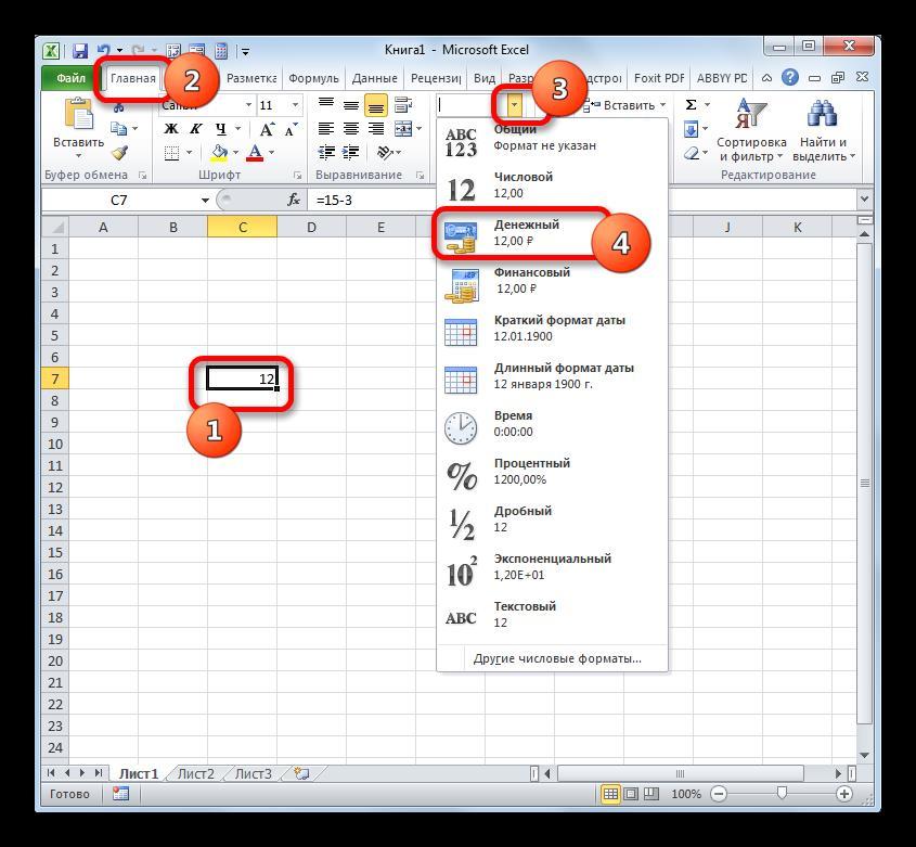 Установка денежного формата через инструмент на ленте в Microsoft Excel