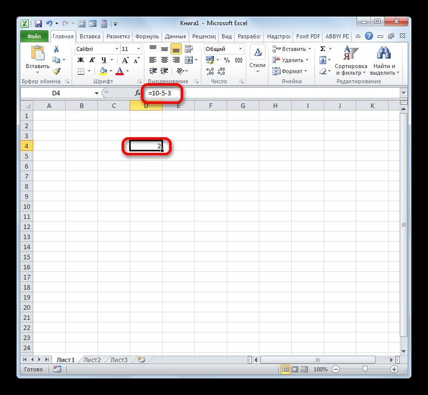 Результат вычитания чисел в Microsoft Excel