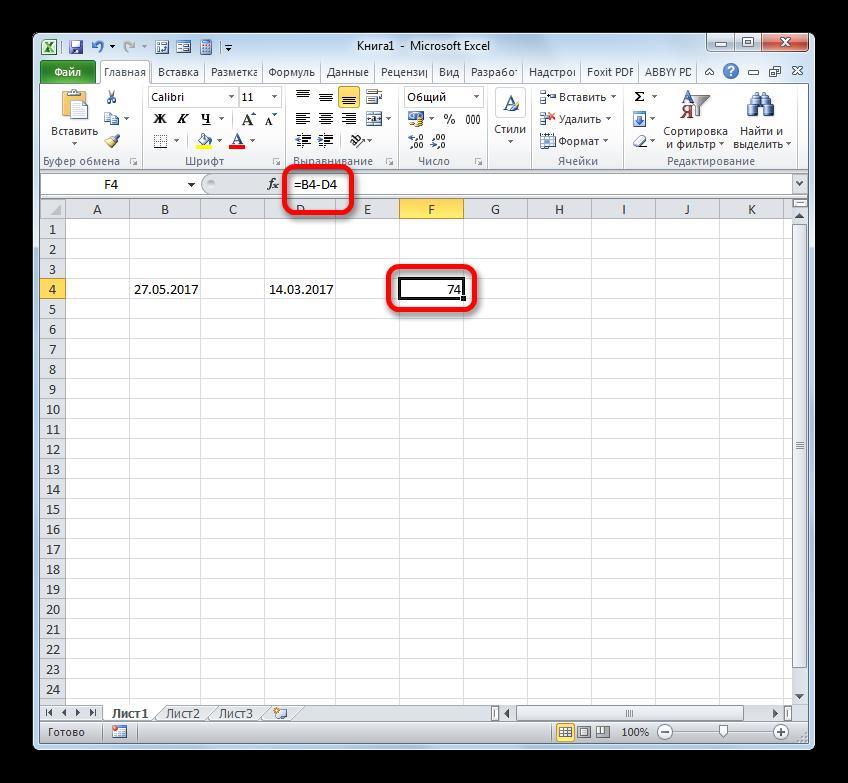 Разность между двумя датами в Microsoft Excel