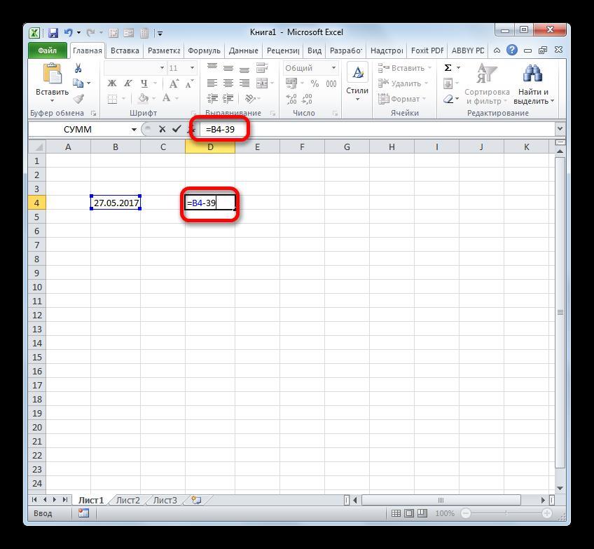 Формула вычитания из даты количества дней в Microsoft Excel