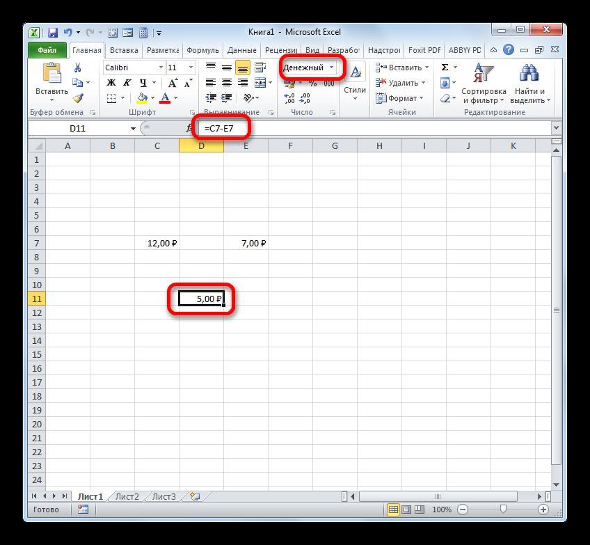 Денежный формат в ячеке вывода итога вычисления разности в Microsoft Excel