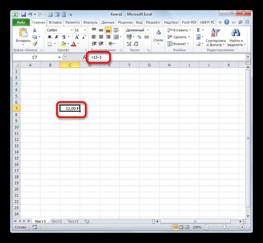 Вычитание денежного формата в Microsoft Excel