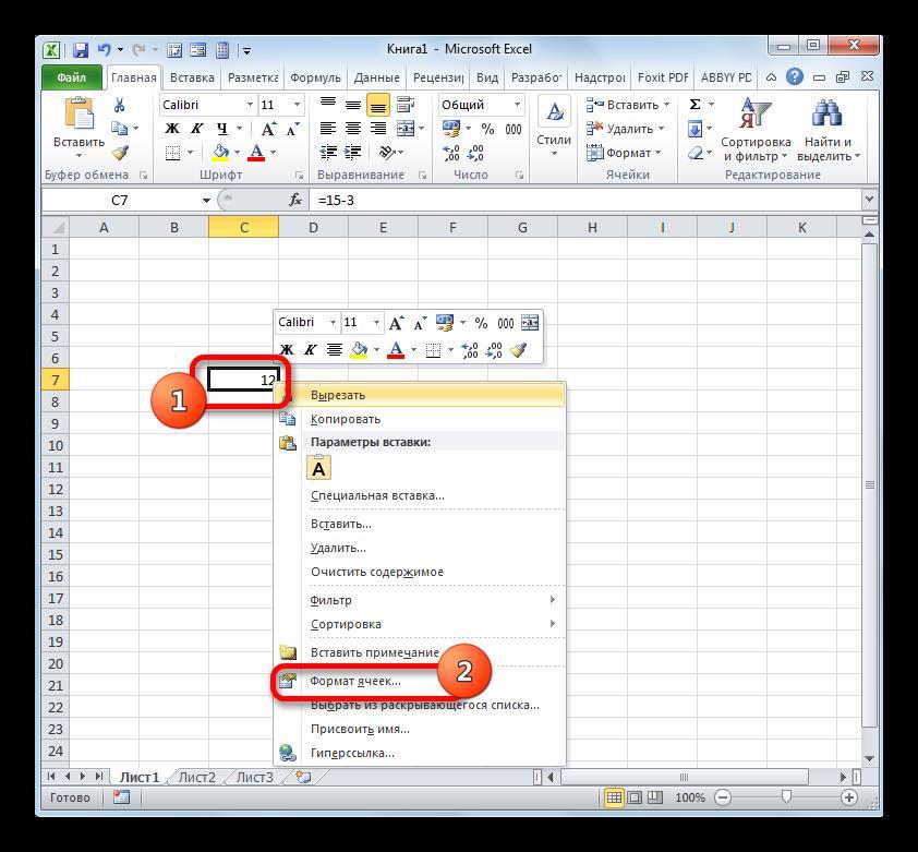 Переход в формат ячеек через контекстное меню в Microsoft Excel