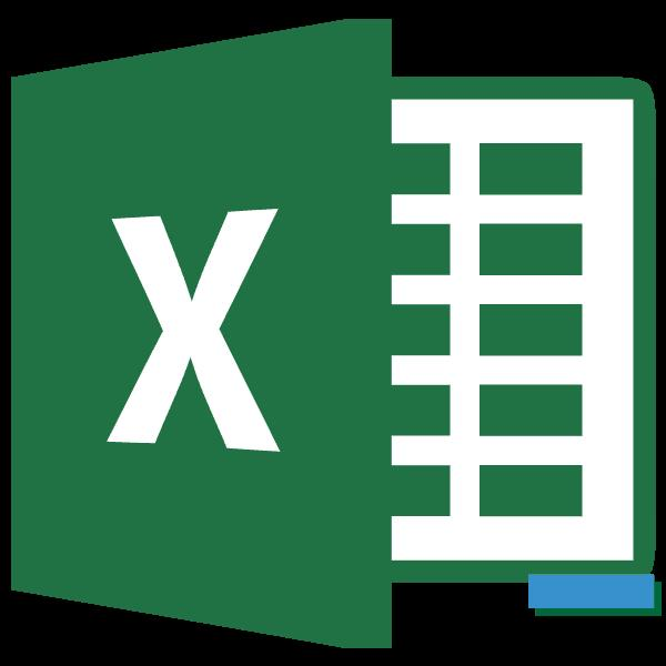 Разница в Microsoft Excel
