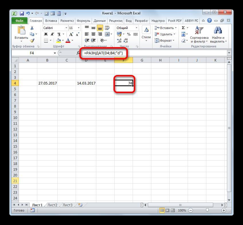 Результат вычисления функции РАЗНДАТ в Microsoft Excel