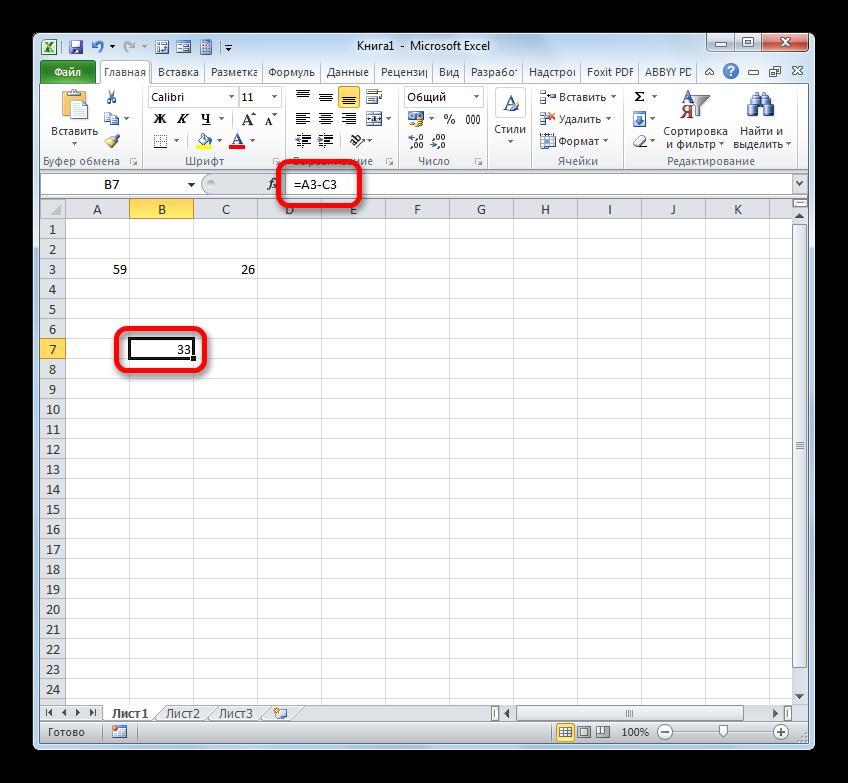 Результат вычитания чисел расположенных в ячейках в Microsoft Excel