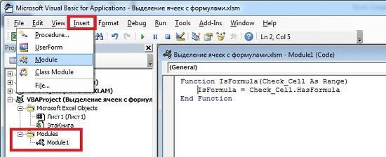 Рис. 1. Код пользовательской функции IsFormula в окне Microsoft Visual Basic for Applications
