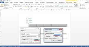 Настройка автоматической нумерации таблиц с учетом заголовков