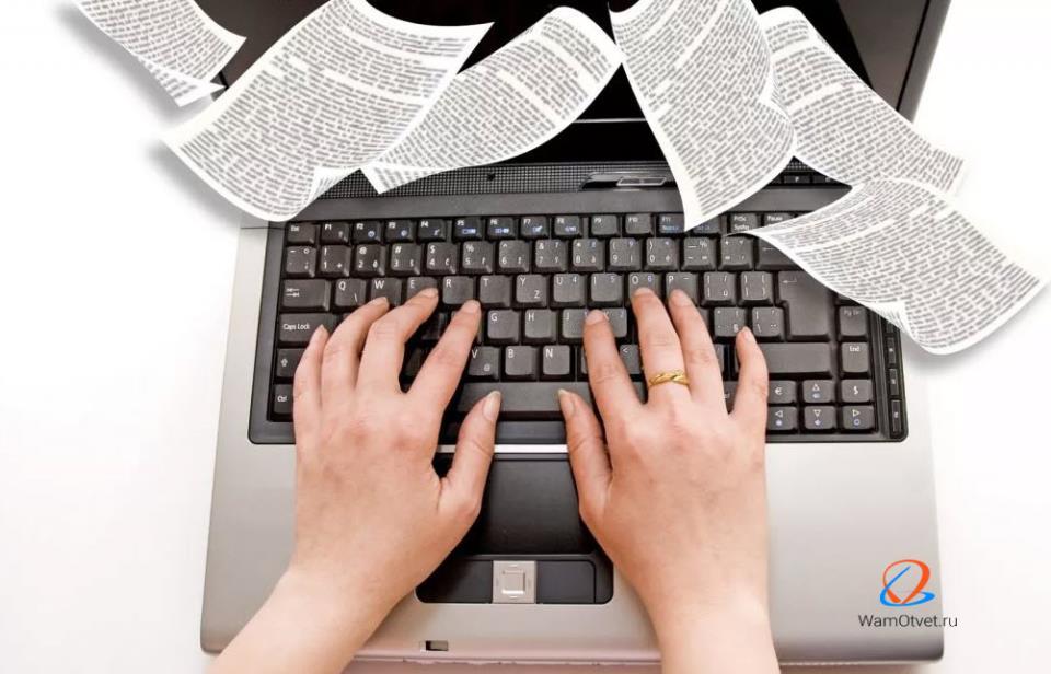 Копирайтеру важно определить количество символов в тексте