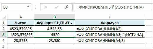 Tekstovie function part3 9 Текстовые функции в Excel. Часть №3