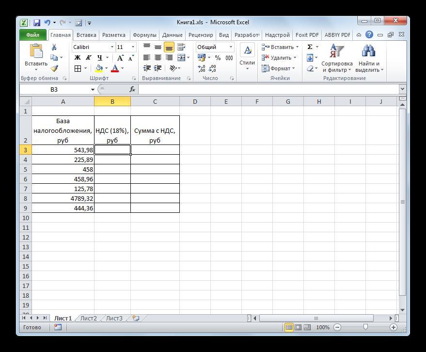 Таблица для расчета НДС в Microsoft Excel