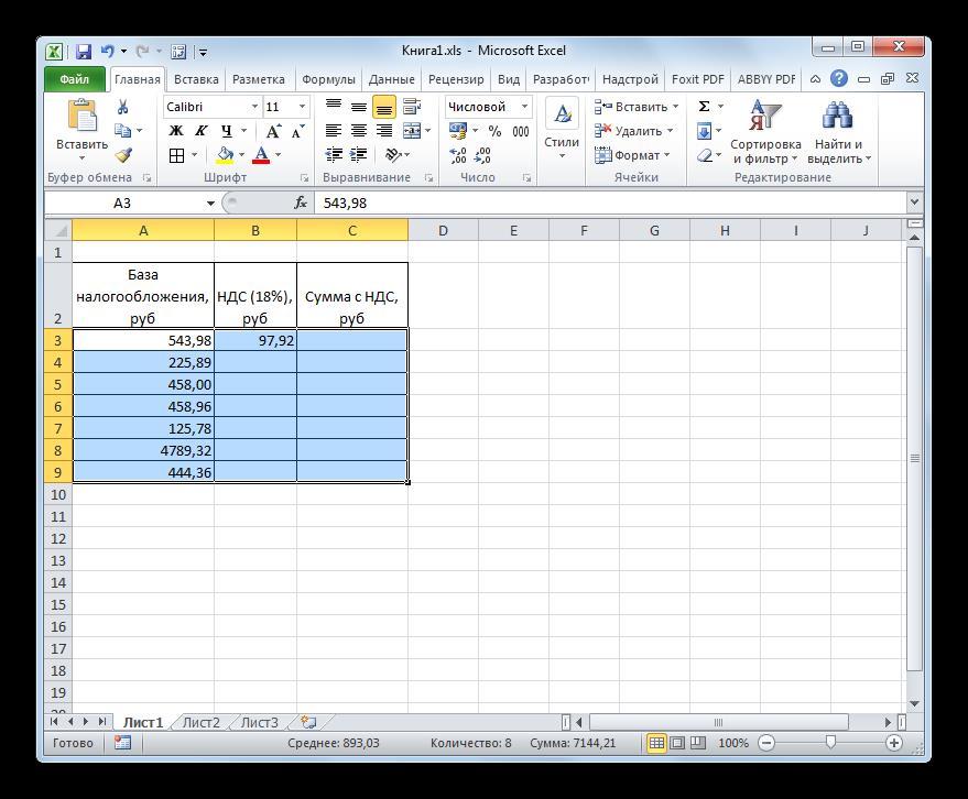 Данные преобразованы в числовой формат с двумя дестичеыми знаками в Microsoft Excel