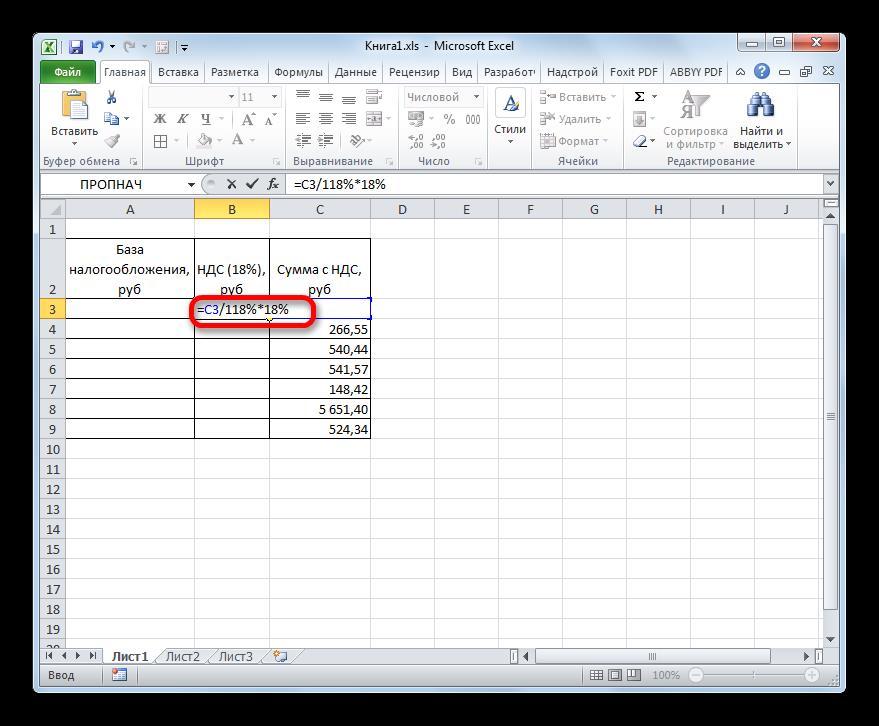 Формула расчета НДС по сумме с НДС в Microsoft Excel