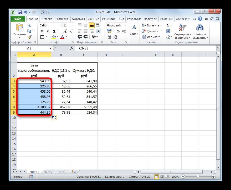 Сумма без НДС для всех значений расчитана в Microsoft Excel