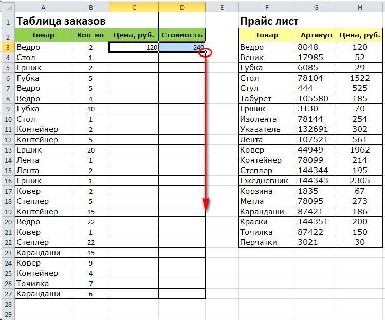 Excel - Применение формулы ко всей таблице