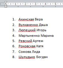 Строки по алфавиту