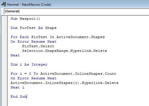 Как удалить в Word ссылки в тексте и с изображений