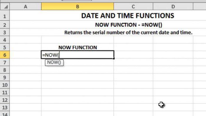 Excel текущая дата