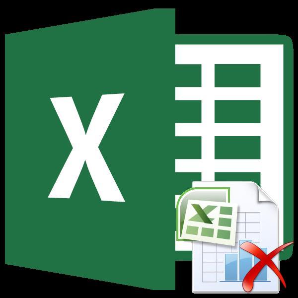 Удаление страницы в программе Microsoft Excel