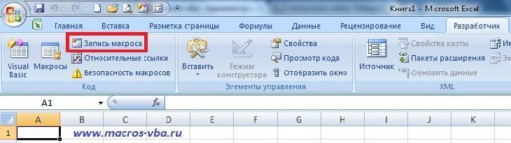 Macrorecorder_Excel_2007-3