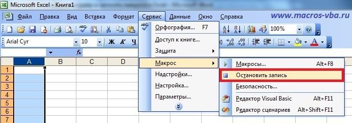 Macrorecorder_Excel_2003-3