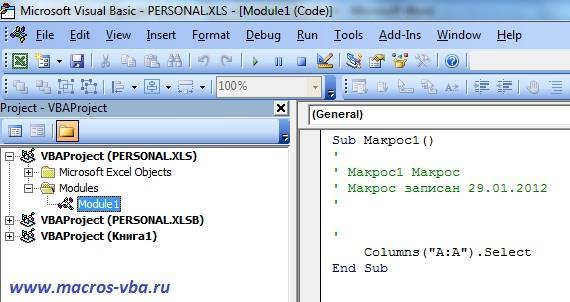 Macrorecorder_Excel_2003-5