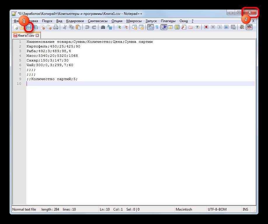 Сохранение файла в Notepad++