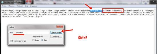 "«w:edit=""readOnly""»"