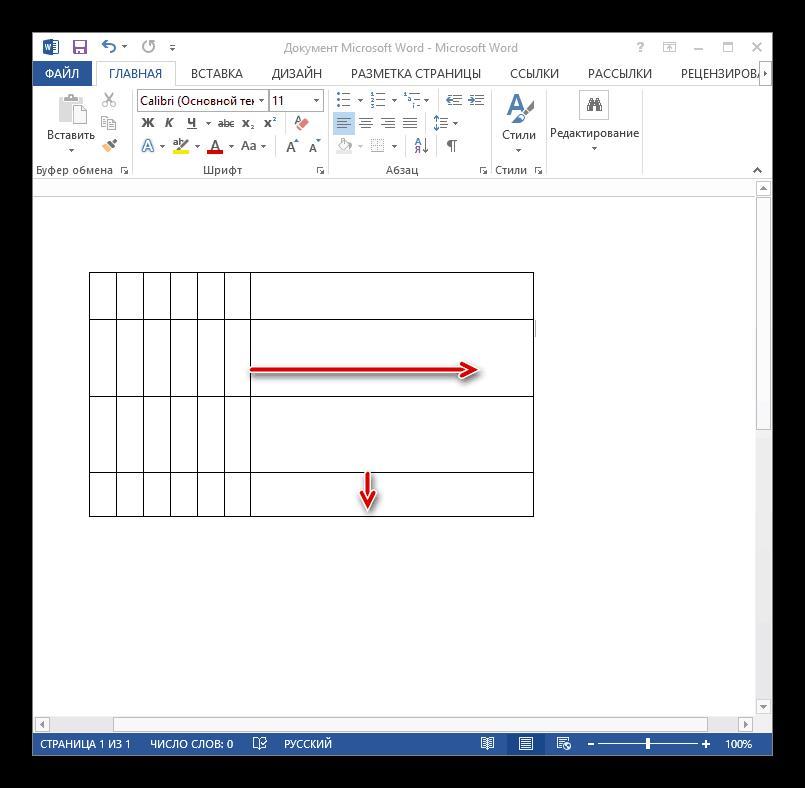 Изменение размера отдельных частей таблицы в Microsft Word
