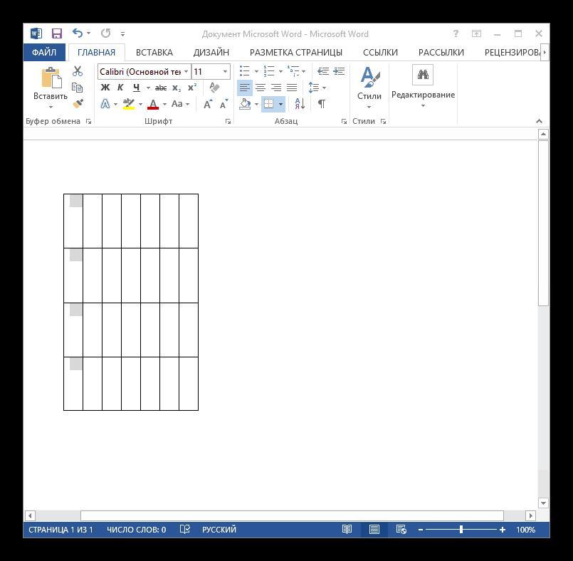 Результат уменьшения таблицы через свойства в Microsoft Word