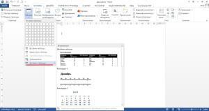 Вставить таблицу в Ворде используя шаблоны экспресс-таблиц
