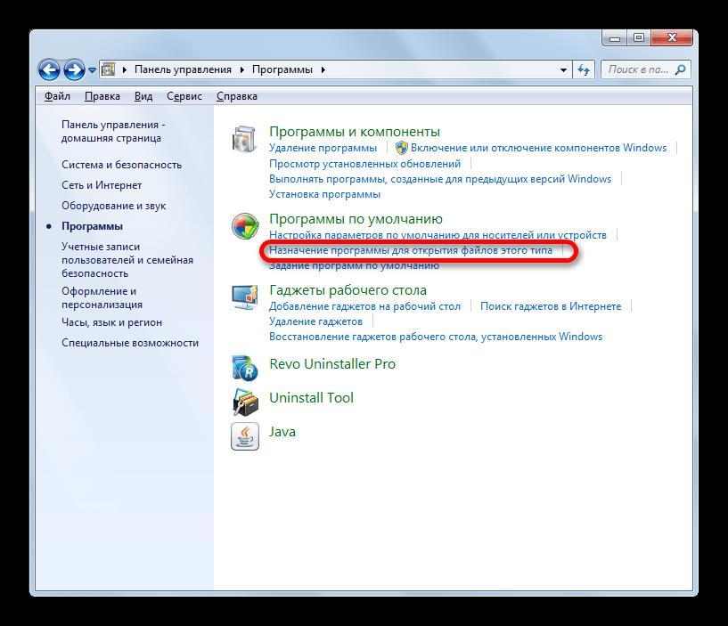 Переход в назначение программы для открытия файлов этого типа в Microsoft Excel