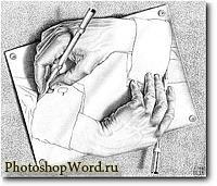Вставка рисунка в документ Word